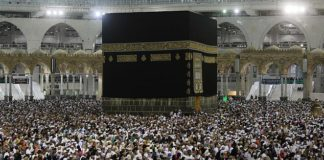 Hajj, one of the five central pillars of Islam, involves a journey to the holy city of Mecca located in Saudi Arabia.Experts are now warning that if global temperatures continue to rise unabated, the weather could pose an
